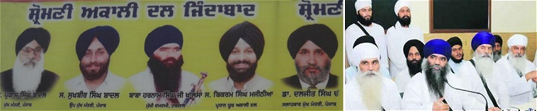Crooks  and Politicians in Guise of Saints: Harnam Dhumma, Hari Randhawa, and  Jasbir Rode Campaigning for Badal
