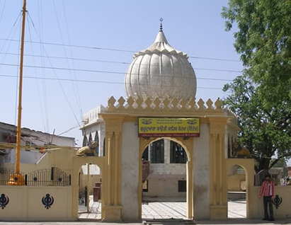 Gurdwara Baoli Sahib, Betma, Indore